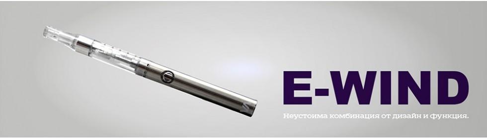e-wind