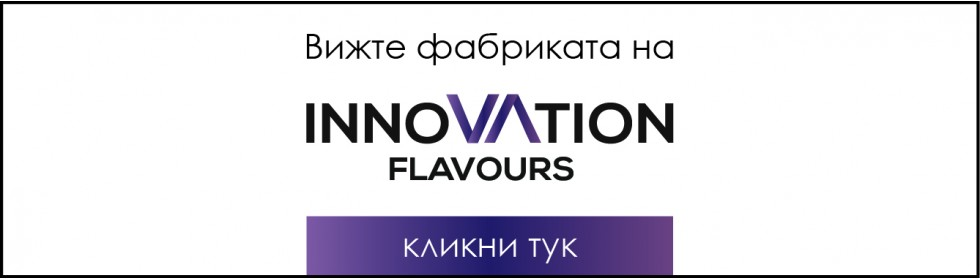 innovation video
